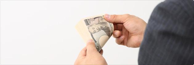 身内の借金